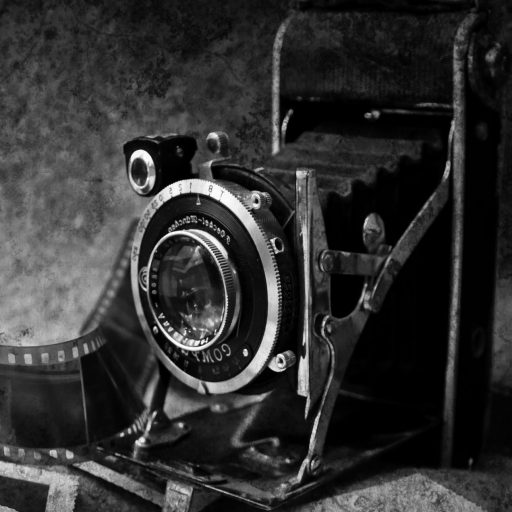cropped-old-camera-13794456338sv1.jpg